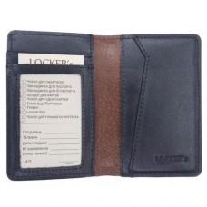 Обложка для ID паспорта и карт с pay pass. С RFID блокировкой. Натуральная кожа коричневого цвета Locker Id Brown